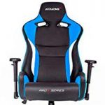 Silla gaming ak racing prox